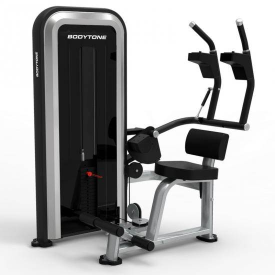 Voir Tout les machines de musculation